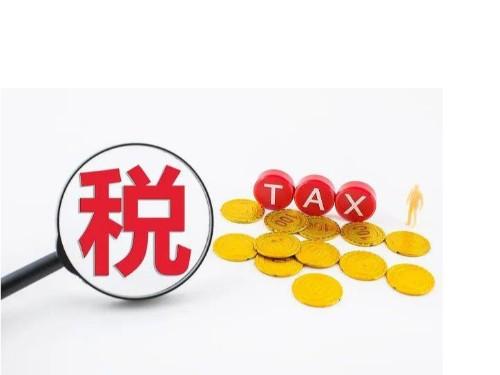 北京公司注册为您普及:税务异常不处理会怎样?