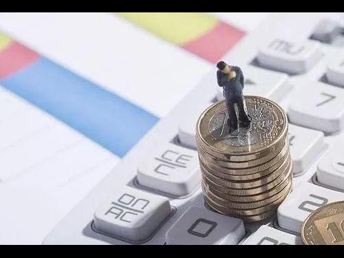 安迅商务为您解答:申请注册公司资产认缴出资额和实缴有什么不同?