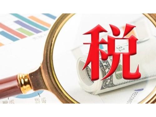 安迅商务为您普及:转让股票与转让股权的税收区别