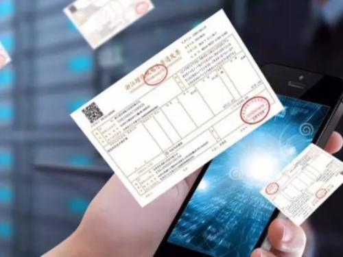"""安迅商务告知您:使用""""电子专票""""报销入账归档,这些基本规定要知道"""