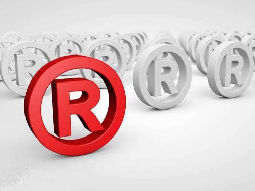 北京公司注册为您普及:地理标志商标注册申请所需提交书件有哪些?