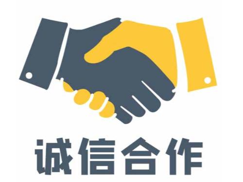 北京公司注册告诉你:公司注销与吊销的区别