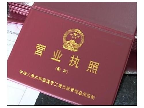 营业执照年审所需材料有什么,营业执照何时年审