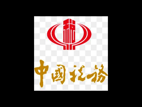 北京注册公司为您普及:税务出现异常的原因和后果?