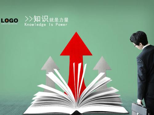 安迅商务告诉您什么叫企业股权转让?