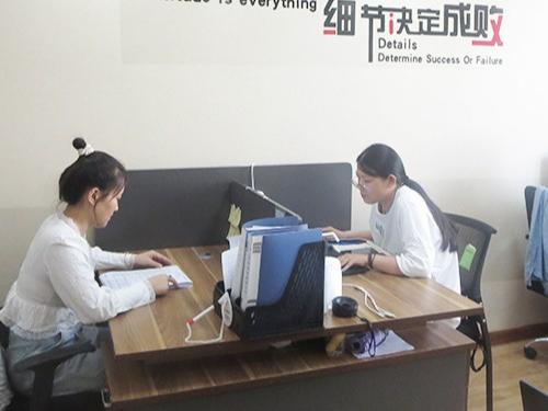 安迅商务为客户提供疑难名称核准服务