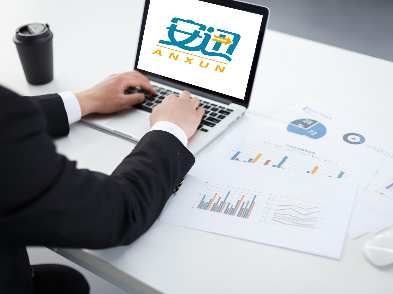 安迅公司注册为某公司提供疑难名称核准业务