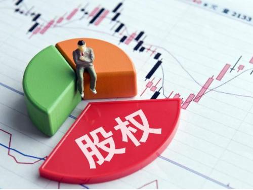 北京公司注册知识普及:公司的股东过世后,股权怎么办?