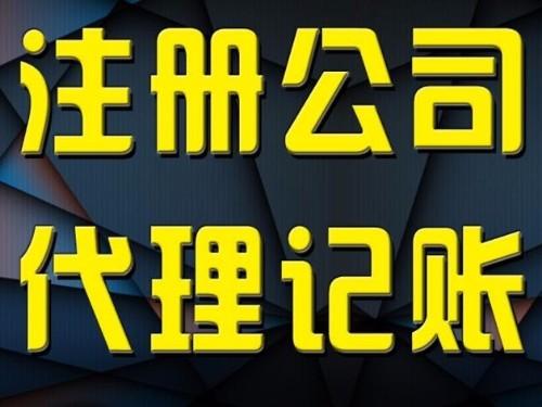 北京注册公司法人可以不在场吗