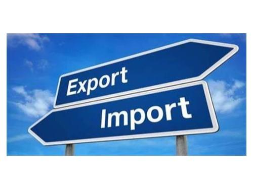 北京公司注册为您普及:进出口权的申请办理注意事项