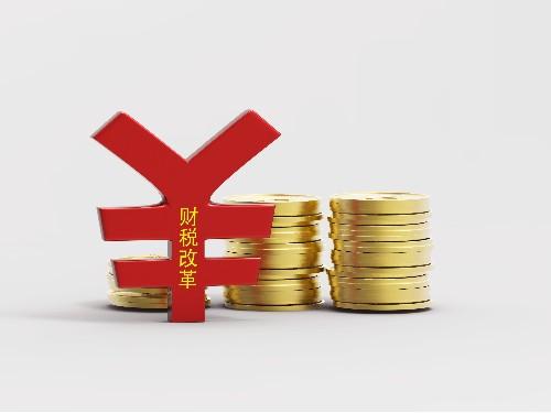 纳税信用管理方法的新改变