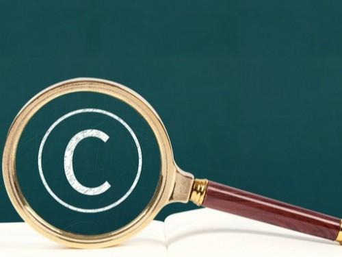 北京注册公司为您普及:变更商标需要注意些什么?
