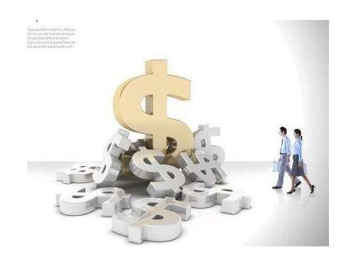 安迅商务普及:费用报销审核规章制度