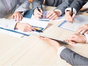 安迅代办北京工商注册为客户提供疑难名称核准服务
