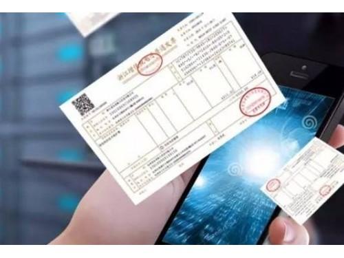 安迅商务为您解答:普通发票丢失了,应该怎样入帐?