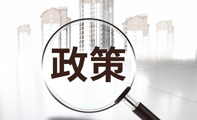 摄图网_500839679_限购政策(企业商用)